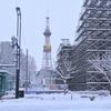 木曜更新:雪まつり中に開催されるイベントに出店します
