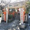 【京都】『辰巳大明神』に行ってきました。 京都観光 京都旅行 京都桜 女子旅