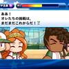 【選手作成】サクスペ「アスレテース高校 天才野手作成④ センス○無しPG4」