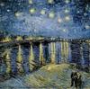 芸術家になると決めた深まる秋の星月夜