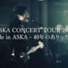 ¶¶¶【ASKA CONCERT TOUR 2019】¶¶¶