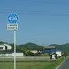 岡山r406◎ 寄島笠岡線