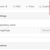 GitHub - リポジトリの削除