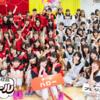 ハロプロ紅白対抗 ザ☆バトル2019
