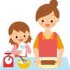 休日は、子供と一緒にクッキー作り(^^)!!