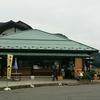 秋の道の駅!