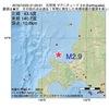 2016年10月23日 21時03分 石狩湾でM2.9の地震