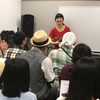 6/10(日)西山小雨のウクレレマスターイベントレポート!