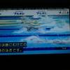 競泳世界選手権テレビ放送での字幕