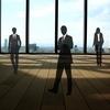 金融機関リテール営業で働くビジネスパーソンの資格取得を考えてみる⑴ 昇進昇格は!?年収UP!?将来は?