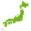 戦後日本のおかしな事件22選