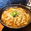 【レシピ】出汁を手作り うどんの作り方!