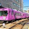 京福電鉄西院駅①鉄道風景184...過去20170901