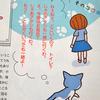 猫のゆるキャラクターイラスト_動物イラスト