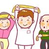 初心者シニアにおすすめな筋トレメニュー紹介:効果的な方法と注意点