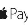 最新!Apple Pay対応クレジットカードが2017年3月以降大幅に増加!同時にキャンペーンを実施