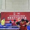 上海-迎春卓球公開試合を観戦してきました。
