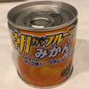 みかんシロップ漬けの缶詰と砂糖不使用OIKOSで高タンパクデザート【朝からフルーツみかん/はごろもフーズ】