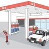 ガソリンスタンドでオイルや空気圧点検してもらえます!