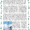 【ほおずきサロン20💗と豊橋市の講座のお知らせ】