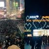 【ハロウィン】渋谷や水戸駅はどんな状況??【Twitterまとめ】
