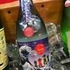 『日本酒フェア 2017』年に一度のお祭りイベント!今年も池袋は酒徒でごったがえしました(笑)