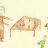 シリアの子どもカルタ展 Part 2/4