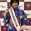加賀楓さんが加賀温泉郷観光大使に就任!!