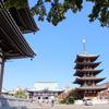 【名古屋の寺院】タイと深い関係がある覚王山のお寺「日泰寺」(2回目)