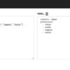 Json形式からYaml形式に変換するWebサービスを作った【cloudpack 大阪 BLOG】