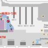 【利用報告】セディナカードで海外キャッシング(シンガポール編)
