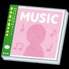 音楽を「CD」で買うか、「ダウンロード」で買うか