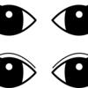 何事も逆から見るとわかることがある 多方面から分析の前にまず、逆からの視点の癖