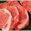 【京都・和牛焼肉店/京黒桜】今年もはじまりました!