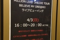 THE IDOLM@STER MILLION LIVE! 3rdLIVE TOUR BELIEVE MY DRE@M!! @FUKUOKA0403 (LV)