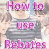 Rebates(リーベイツ)とは?登録方法と使い方、ポイント付与日!