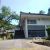富山市民族民芸村