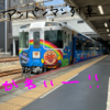 熱中症⁉︎楽しいアンパンマントロッコ列車内が一変!!