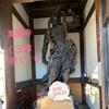 2020年1月の仏像拝観リスト