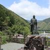 名前の由来を求めて北川村へ。