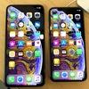 2019年の新型iPhoneのフロントカメラは12MPに、超広角レンズと共に新コーティング採用でより目立たなくなる:著名アナリスト