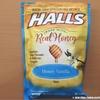 HALLSの新しいのど飴をレビューしていくっ!