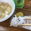 防災訓練に参加。保存食のアルファ米を食べました