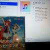 【CD感想 ラブライブ!サンシャイン!!】近未来ハッピーエンド/CYaRon