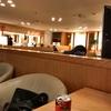 ホテル代込み空港食事付き、1万円以下の関空発ソウルの旅。