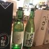告知:第45回日本酒会