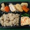 今日のおすすめお惣菜 10月4日(火)