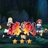 【うたわれLF】復刻イベント「亡国の剣姫」VHステージ4攻略