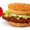 マクドナルドの「ごはんバーガー」は「ちゃんとしたごはん」なのか?
