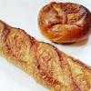 ブーランジェリー セイジアサクラ @高輪台 東京で一番おいしいカレーパンに選ばれたチーズカレーとパンイベントに想うこと